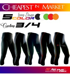 READY STOCK 5 Color Option High Quality Cycling 3/4 Pant- PHBLK Series