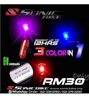 3 Colors IN 1 Bicycle LED Blinker / Rear Ligt / Tail Light / - 3C LED